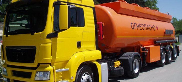 Обучение водителей перевозке опасных грузов ДОПОГ